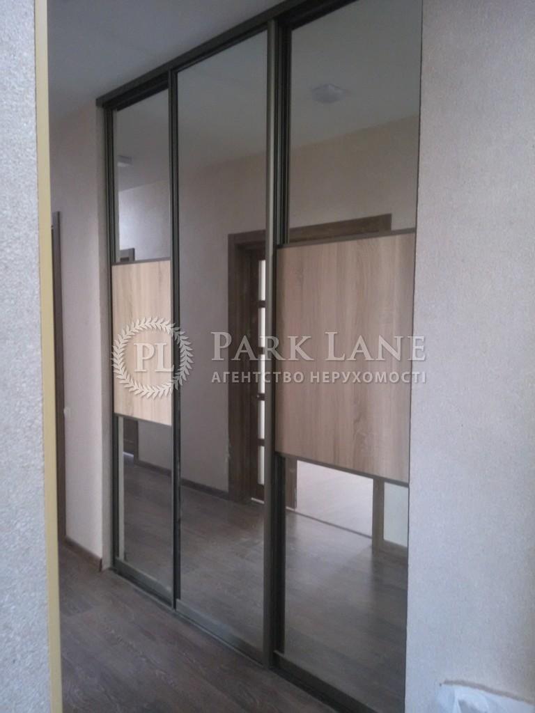 Квартира ул. Максимовича Михаила (Трутенко Онуфрия), 3д, Киев, Z-275035 - Фото 11