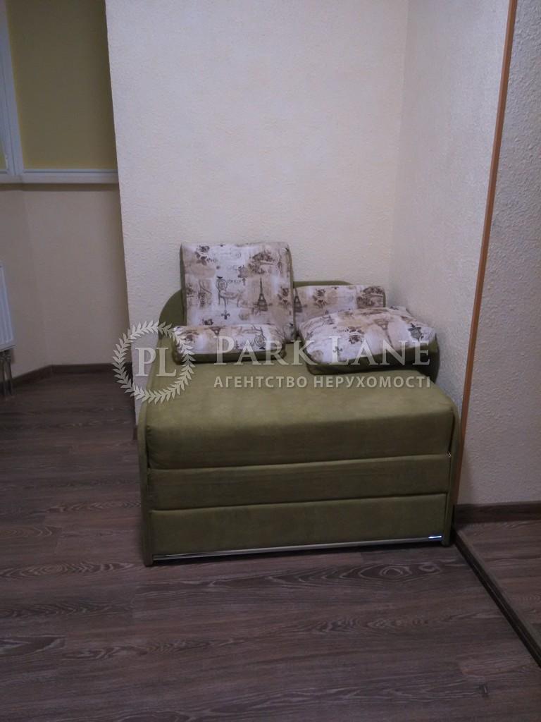 Квартира ул. Максимовича Михаила (Трутенко Онуфрия), 3д, Киев, Z-275035 - Фото 10
