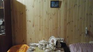 Дом X-25814, Виноградная (Осокорки), Киев - Фото 6