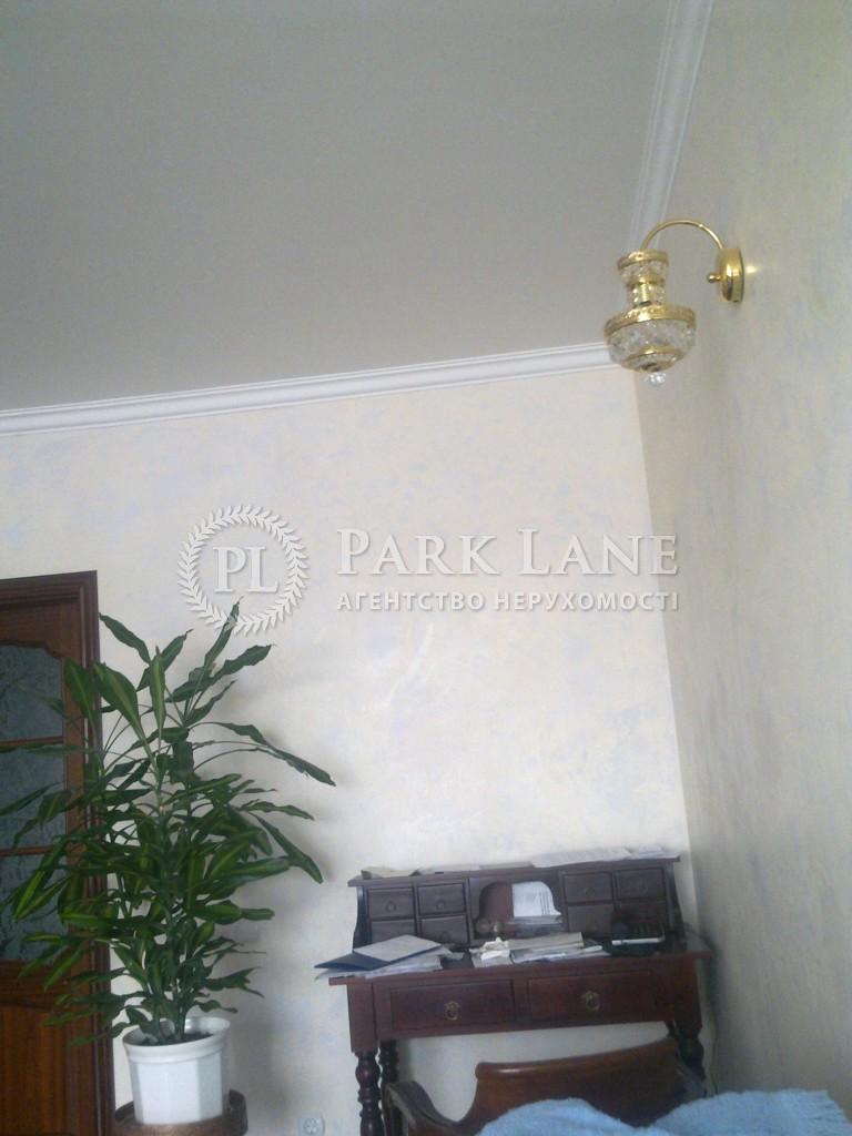Квартира ул. Голосеевская, 13а, Киев, Z-1159374 - Фото 5