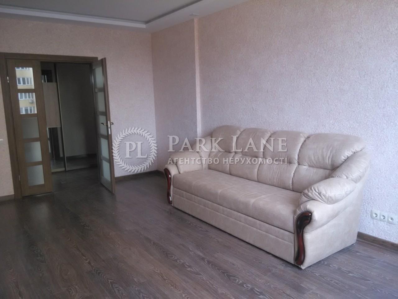 Квартира ул. Максимовича Михаила (Трутенко Онуфрия), 3д, Киев, Z-275035 - Фото 12