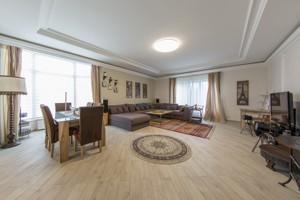 Будинок Z-891761, Садова (Осокорки), Київ - Фото 5