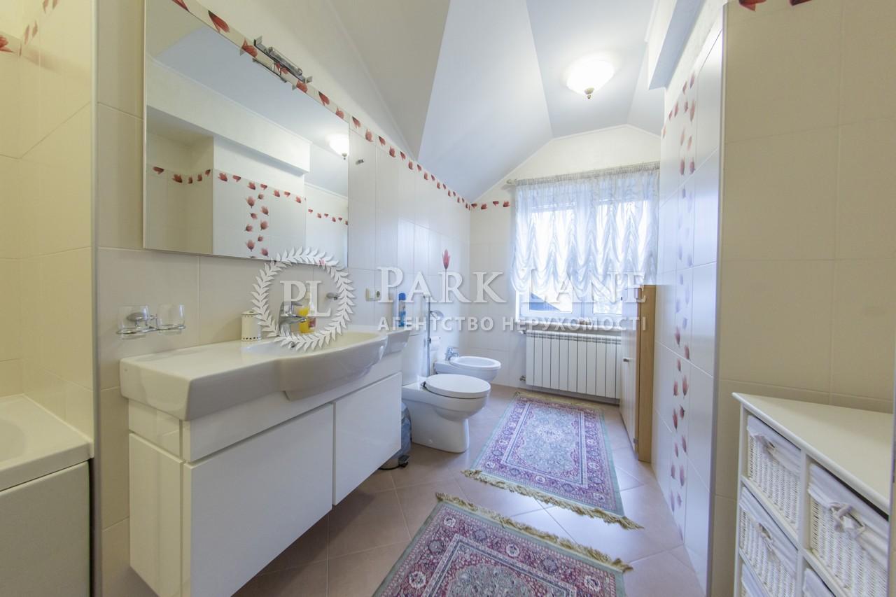 Будинок Z-891761, Садова (Осокорки), Київ - Фото 48