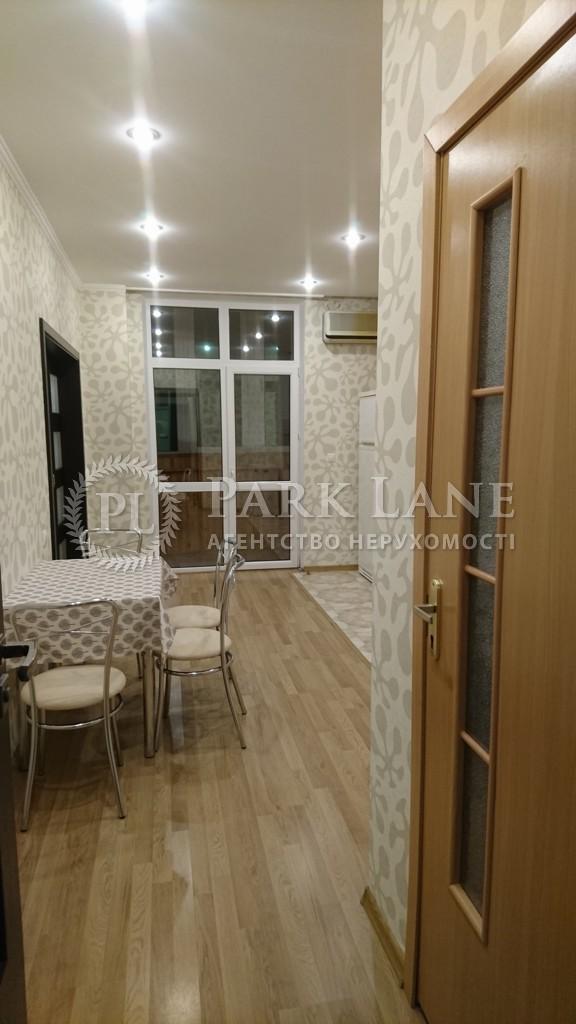 Квартира ул. Павловская, 26/41, Киев, R-15558 - Фото 11