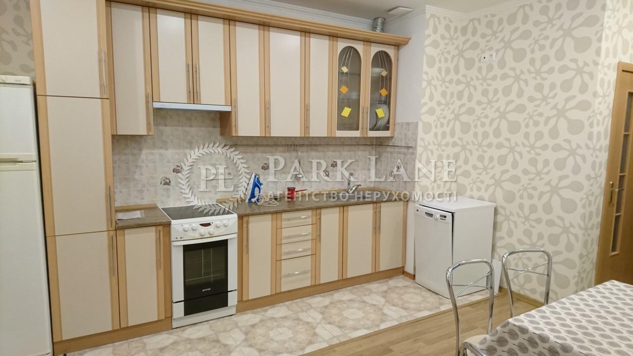 Квартира ул. Павловская, 26/41, Киев, R-15558 - Фото 10