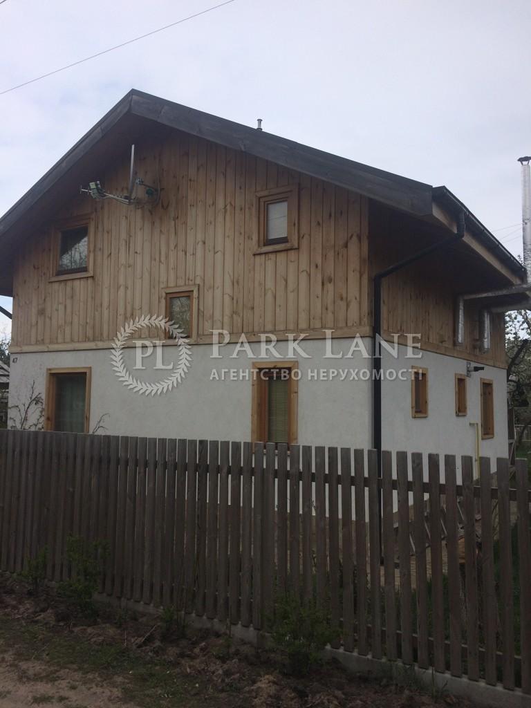 Дом ул. Приморская, Лютеж, J-25708 - Фото 6