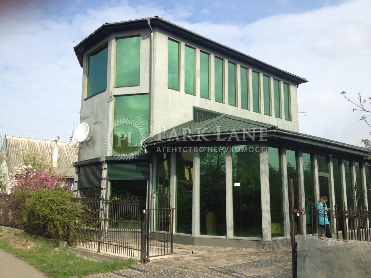 Дом Тарасовка (Киево-Святошинский), K-26286 - Фото 4