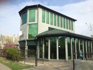 Дом K-26286, Тарасовка (Киево-Святошинский) - Фото 1