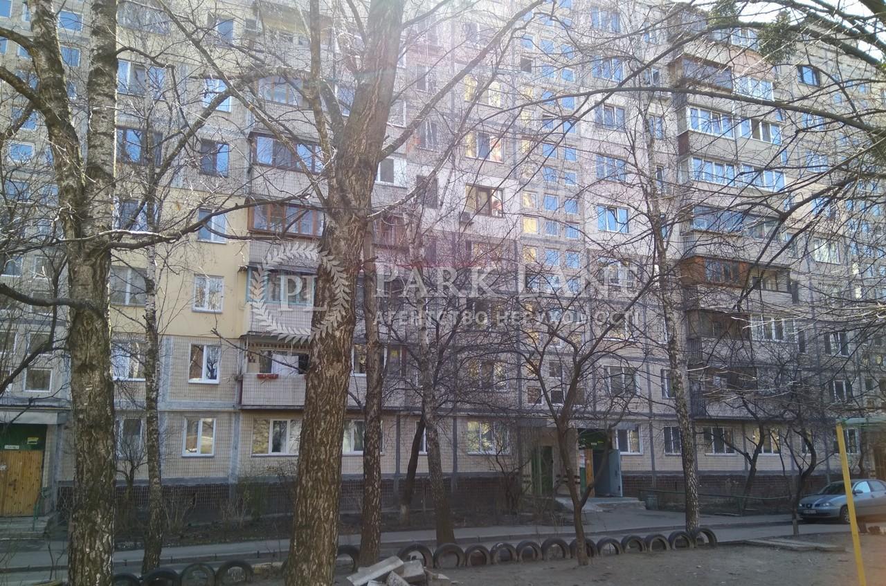 Квартира ул. Голосеевская, 16, Киев, Z-661587 - Фото 1