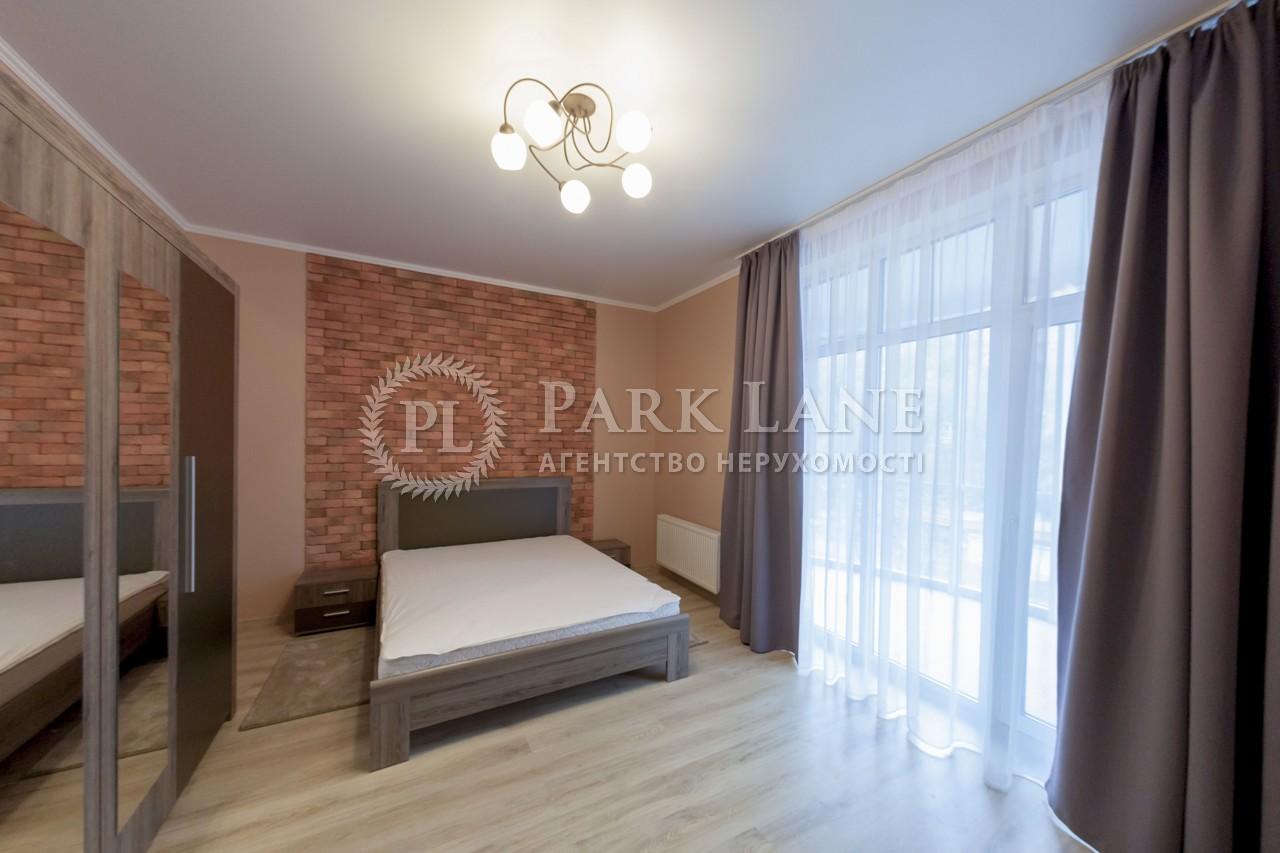 Квартира ул. Малевича Казимира (Боженко), 48, Киев, R-16340 - Фото 5