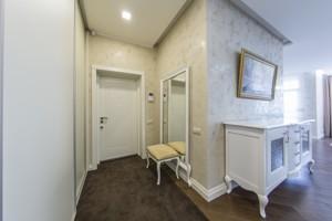Квартира B-96613, Драгомирова Михаила, 20, Киев - Фото 34