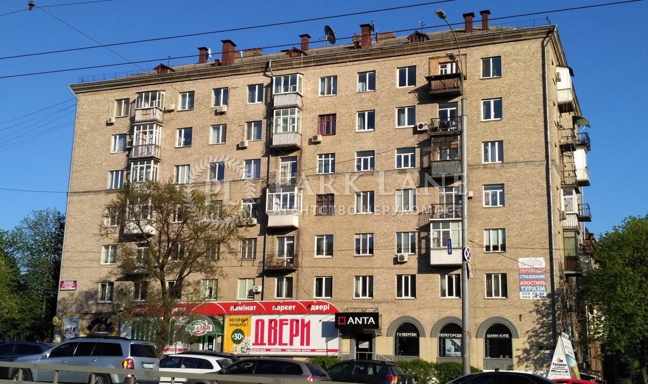 Квартира Дружбы Народов бульв., 18/7, Киев, R-24031 - Фото 1