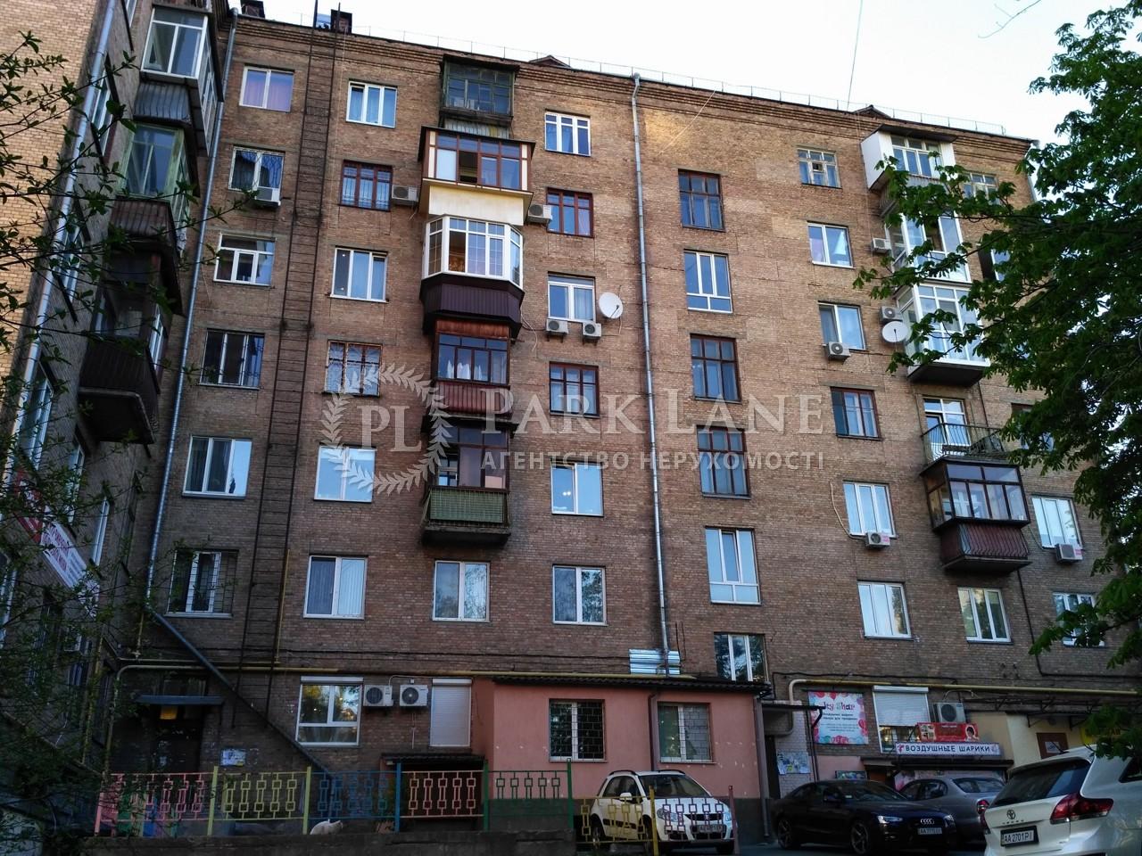 Квартира Дружбы Народов бульв., 18/7, Киев, R-24031 - Фото 15