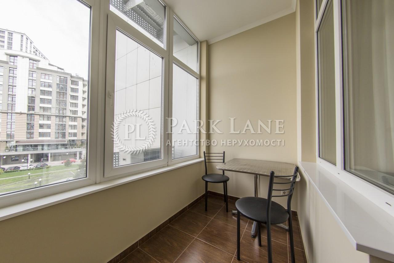 Квартира ул. Драгомирова Михаила, 20, Киев, B-96613 - Фото 25