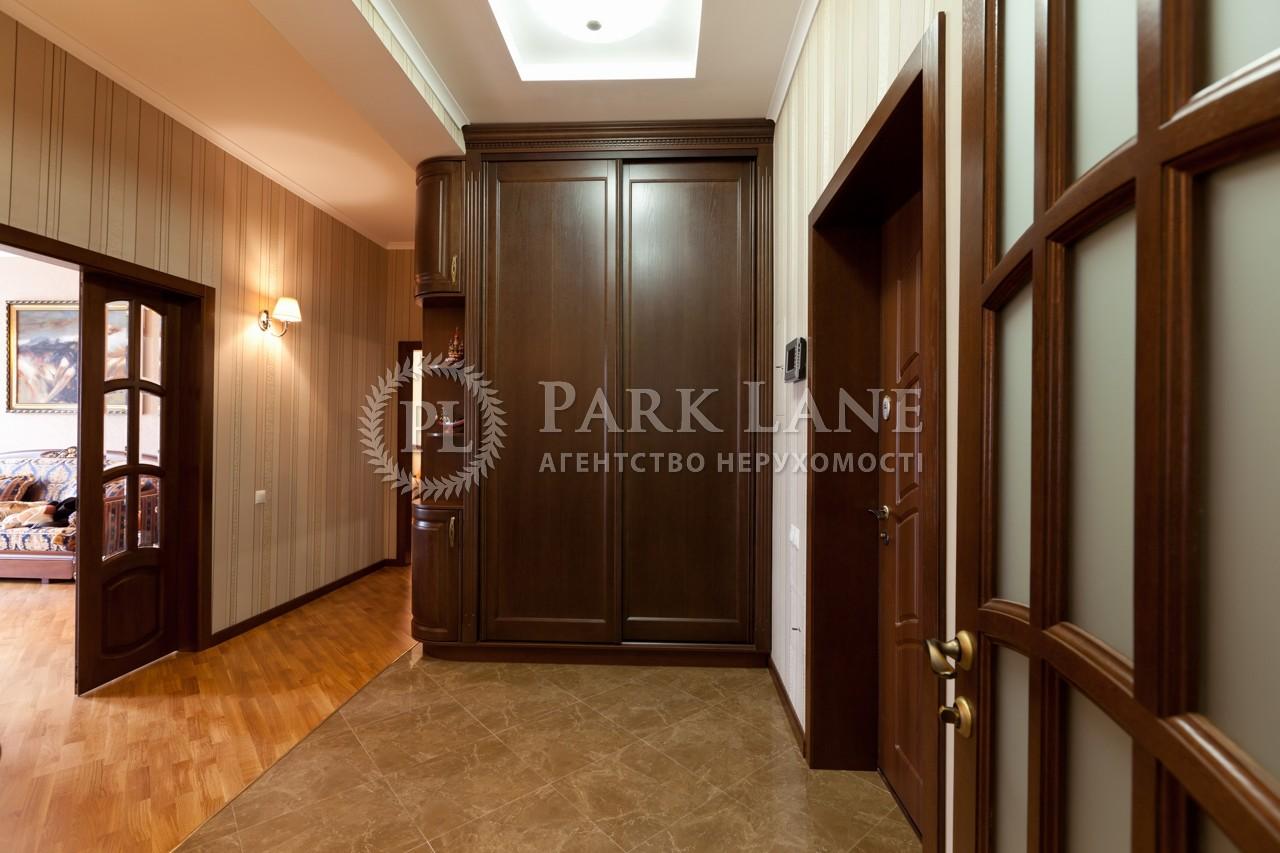 Квартира Леси Украинки бульв., 7а, Киев, Z-295825 - Фото 15