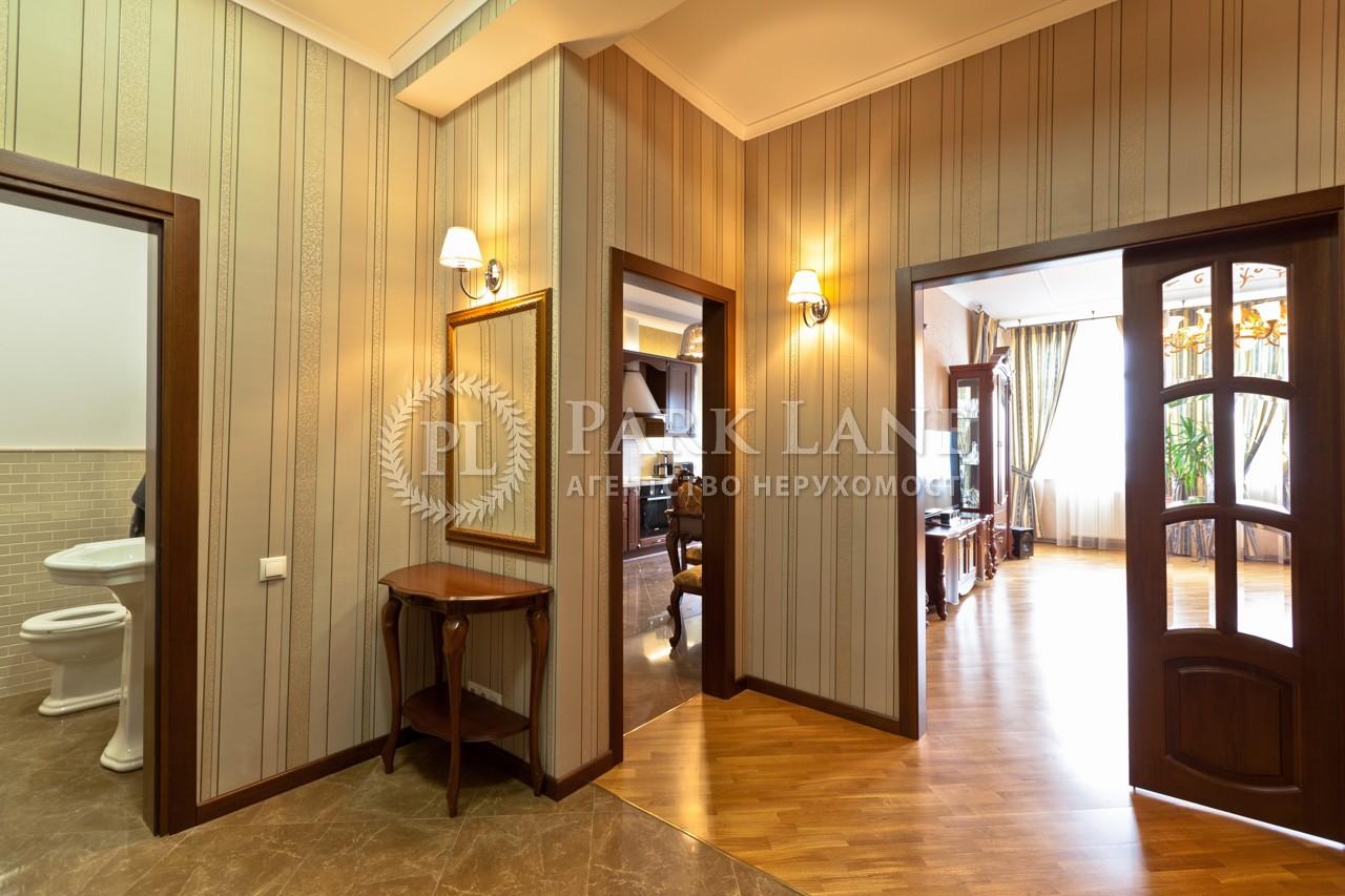Квартира Леси Украинки бульв., 7а, Киев, Z-295825 - Фото 14