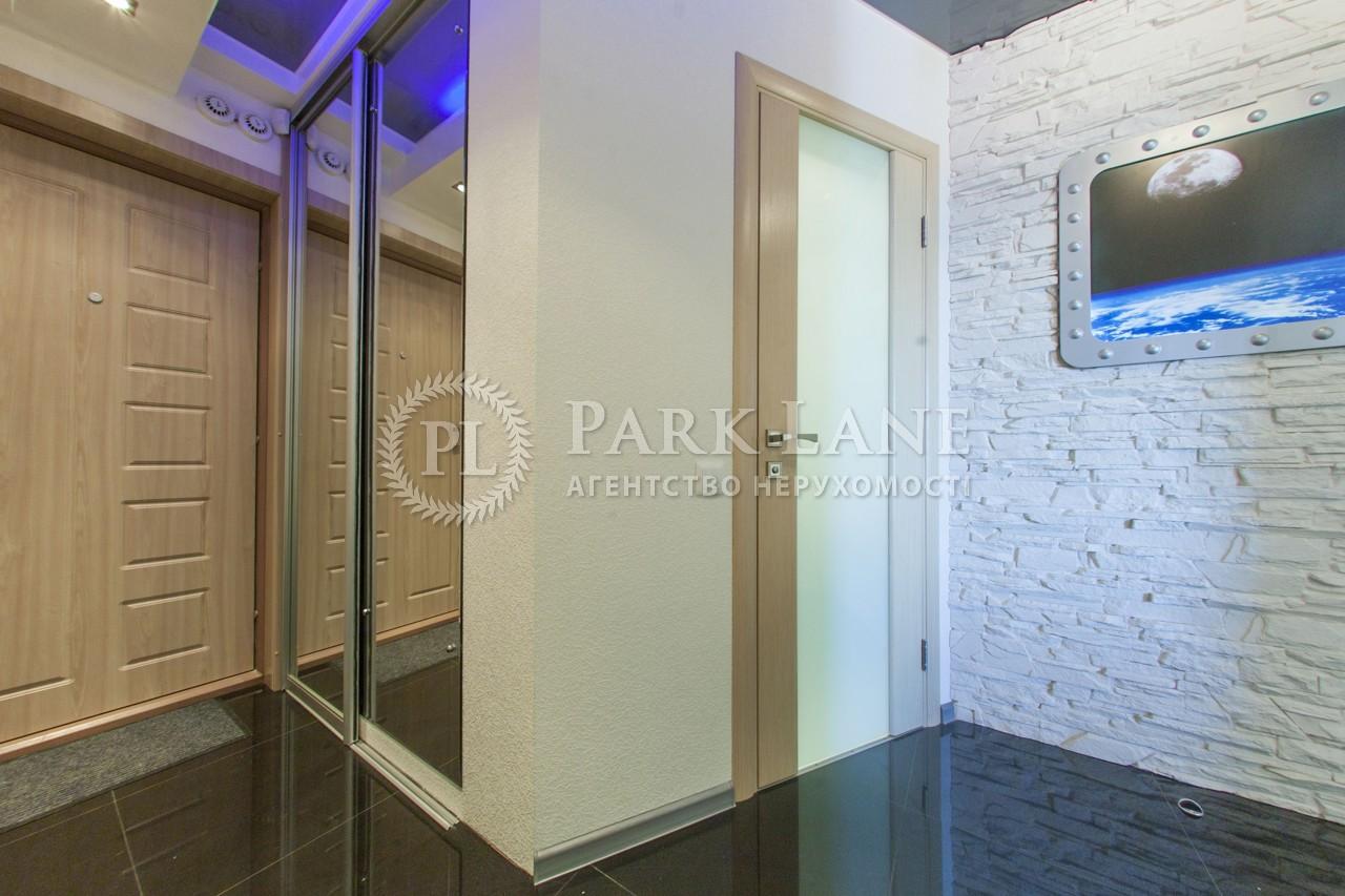 Квартира ул. Барбюса Анри, 37/1, Киев, B-83108 - Фото 12