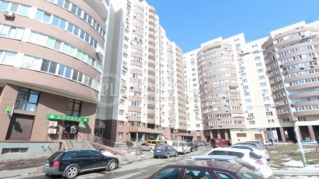 Нежитлове приміщення, Кольцова бул., Київ, N-16996 - Фото 24