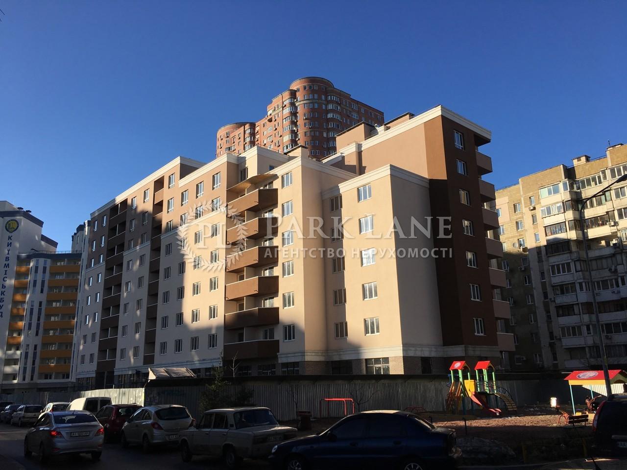 Apartment Drahomanova St., 38, Kyiv, J-27184 - Photo 1