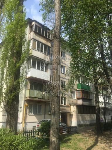 Квартира Білецького Академіка, 6, Київ, Z-662871 - Фото
