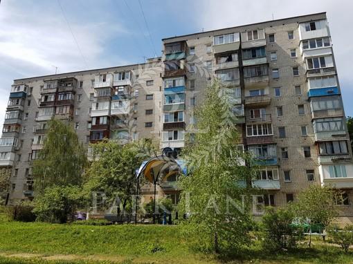 Квартира Осиповського, 3а, Київ, Z-564697 - Фото
