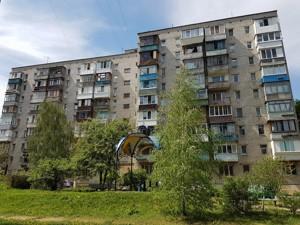 Квартира B-100223, Осиповського, 3а, Київ - Фото 1