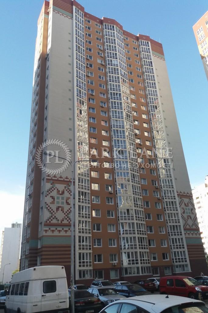 Квартира ул. Гмыри Бориса, 14, Киев, L-28114 - Фото 1