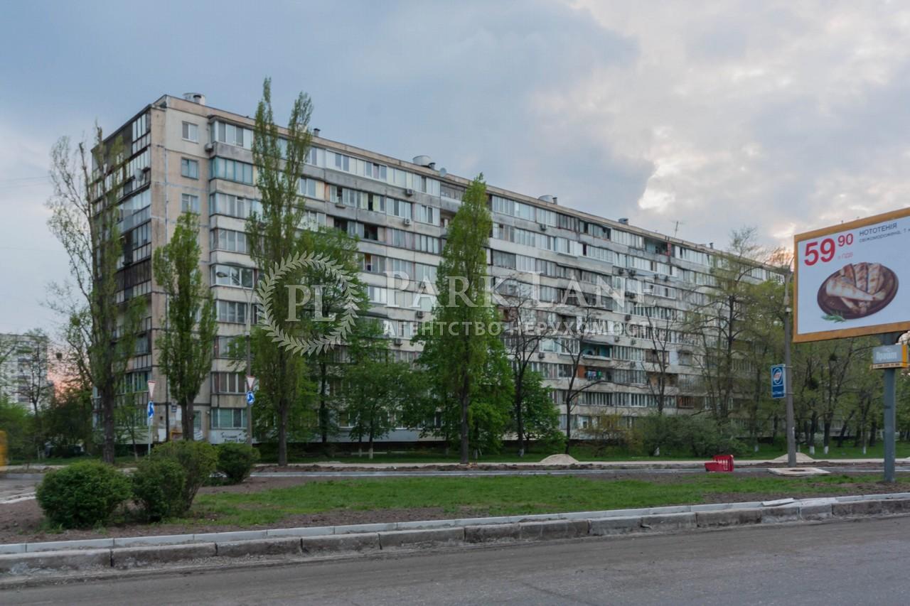 Квартира N-22710, Березняківська, 10, Київ - Фото 2