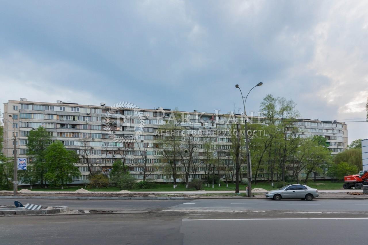 Квартира N-22710, Березняківська, 10, Київ - Фото 1