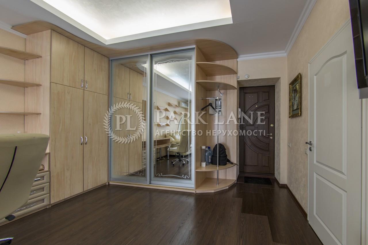 Квартира Шевченко Тараса бульв., 10, Киев, K-26296 - Фото 11