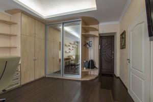 Квартира K-26296, Шевченка Т.бул., 10, Київ - Фото 11