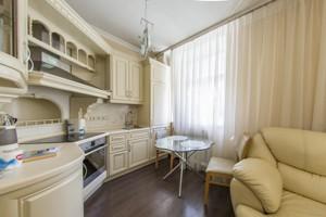 Квартира K-26296, Шевченка Т.бул., 10, Київ - Фото 5