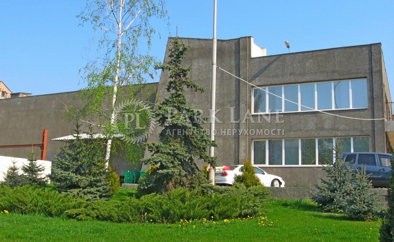 Офисно-складское помещение, R-17535, Межигорского Спаса, Вышгород - Фото 1