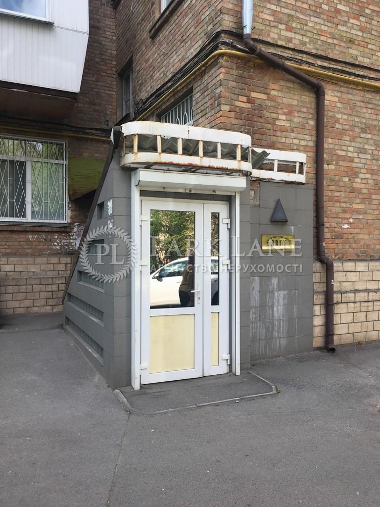 Нежитлове приміщення, вул. Маккейна Джона (Кудрі Івана), Київ, Z-274217 - Фото 3