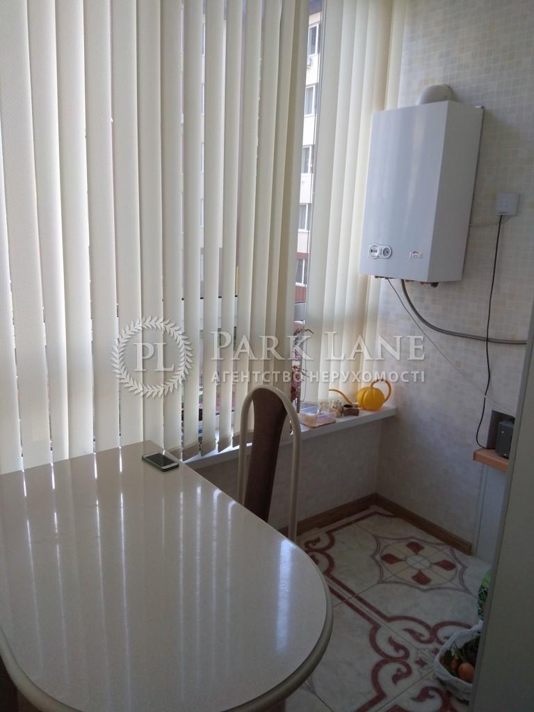Квартира ул. Волынская, 1, Петропавловская Борщаговка, X-18321 - Фото 5