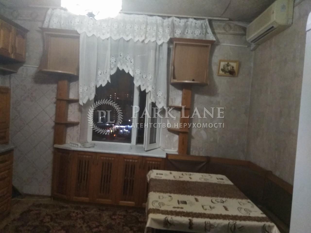 Квартира ул. Градинская, 6, Киев, R-6603 - Фото 11