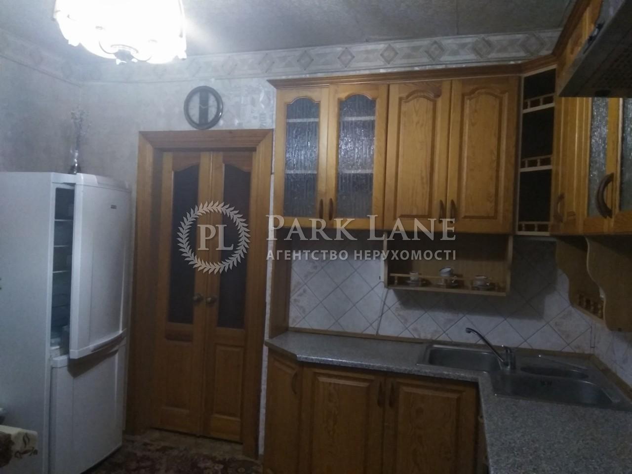 Квартира ул. Градинская, 6, Киев, R-6603 - Фото 13