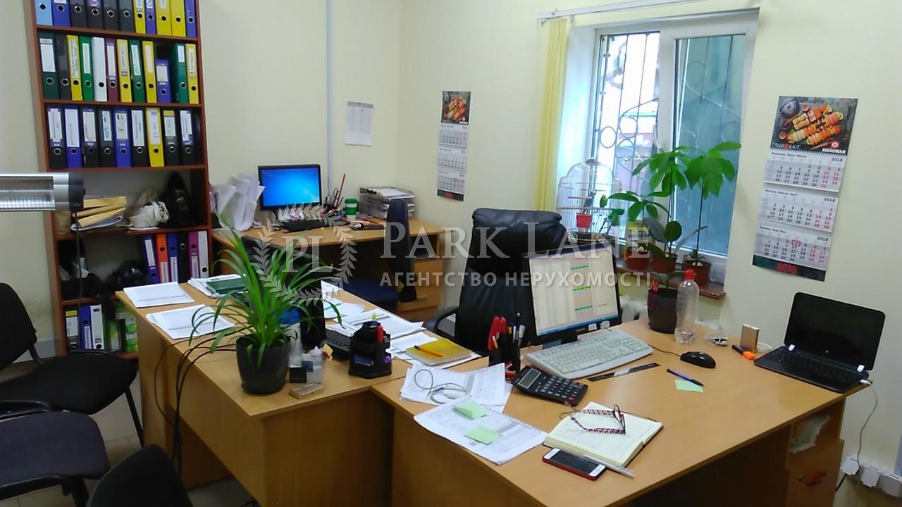 Офис, ул. Межигорская, Киев, R-17569 - Фото 4