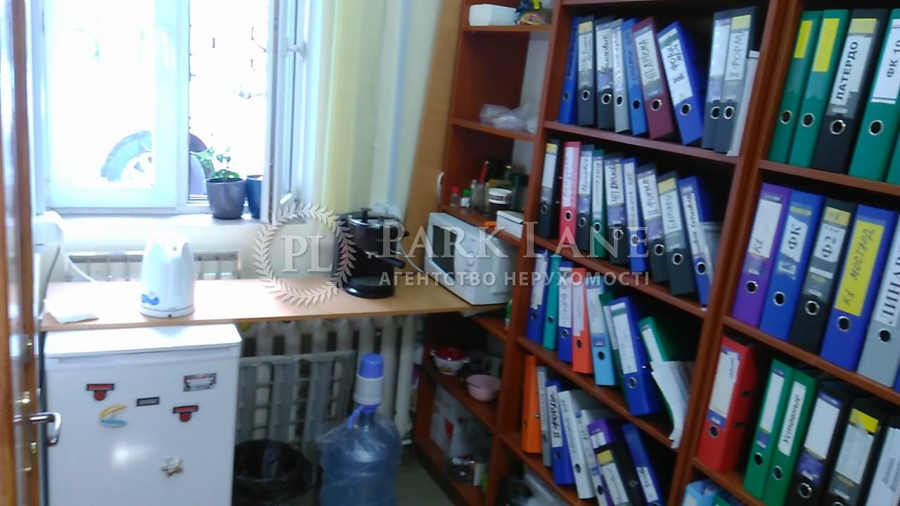 Офис, ул. Межигорская, Киев, R-17569 - Фото 7