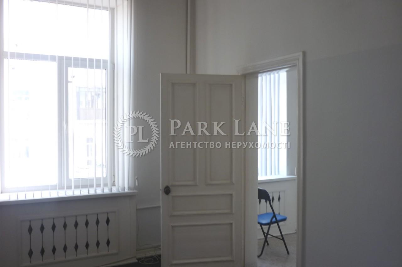 Офис, ул. Саксаганского, Киев, R-16939 - Фото 3