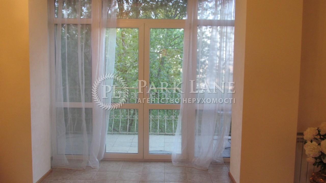 Квартира ул. Мазепы Ивана (Январского Восстания), 3, Киев, C-71874 - Фото 7