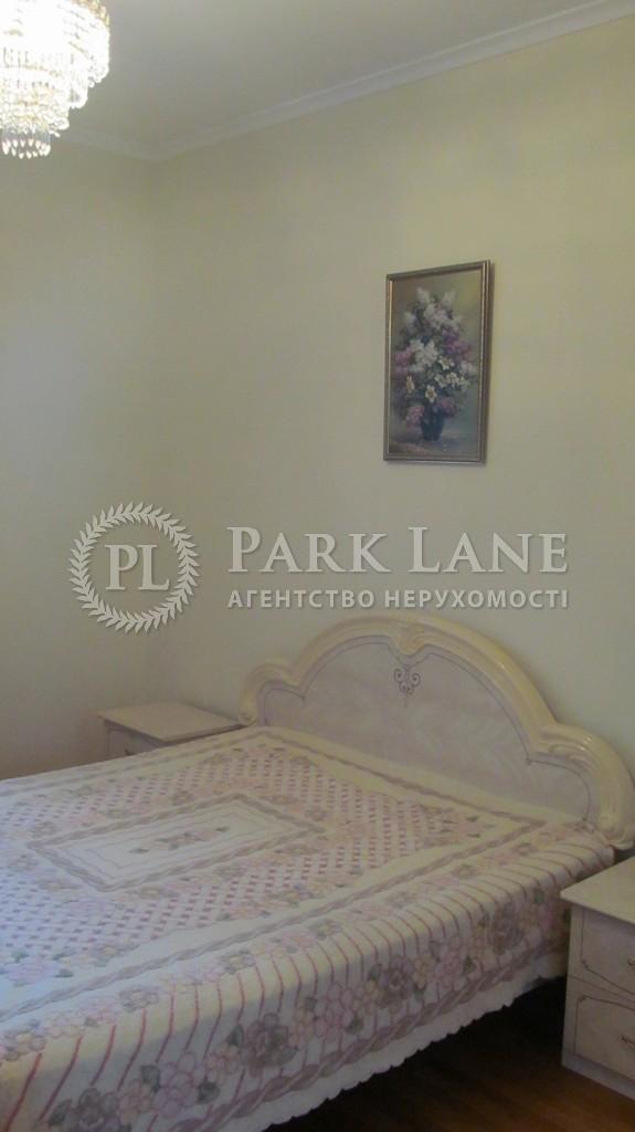 Квартира ул. Мазепы Ивана (Январского Восстания), 3, Киев, C-71874 - Фото 10