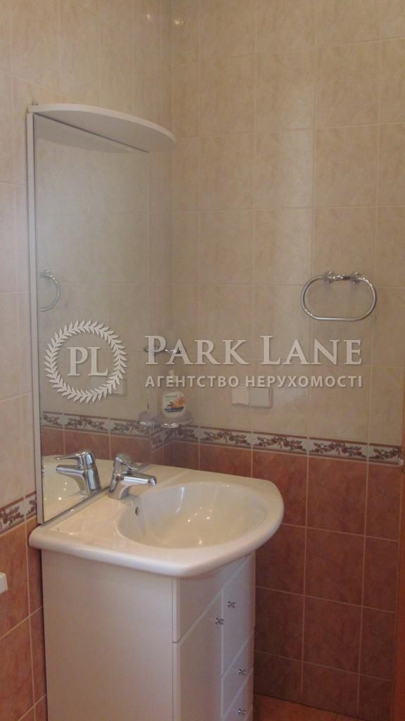 Квартира ул. Мазепы Ивана (Январского Восстания), 3, Киев, C-71874 - Фото 13