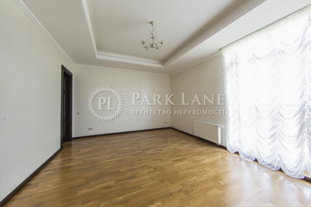Квартира K-25905, Институтская, 18а, Киев - Фото 10