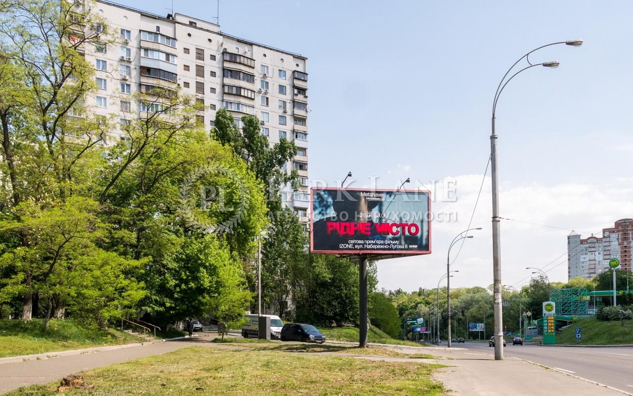Квартира ул. Соломенская, 41, Киев, R-38643 - Фото 2
