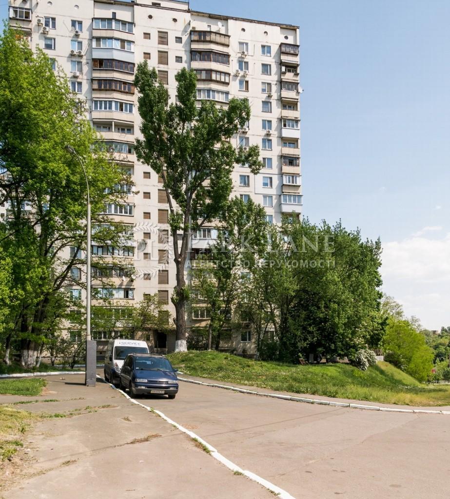 Квартира ул. Соломенская, 41, Киев, R-38643 - Фото 1