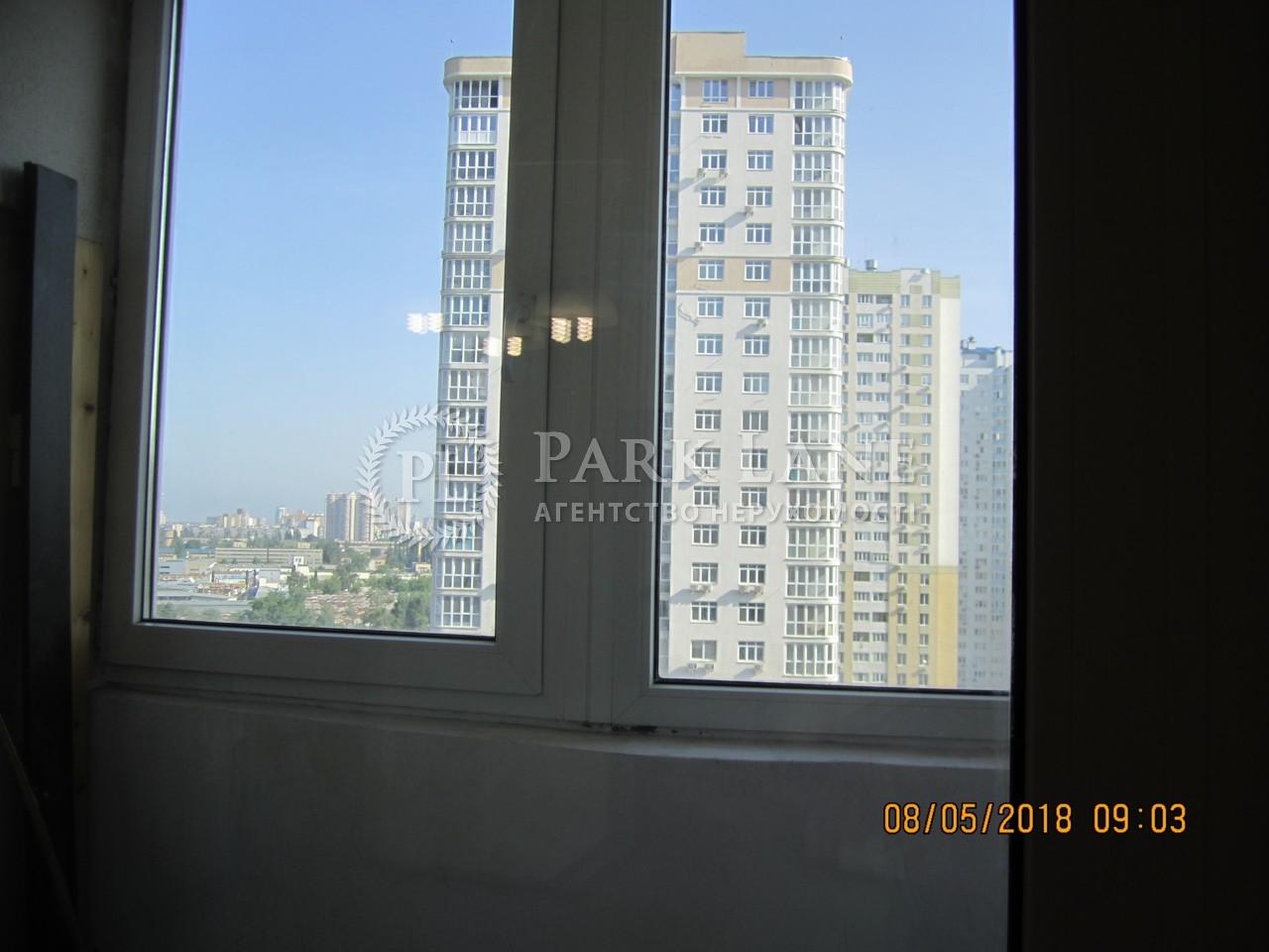 Квартира ул. Днепровская наб., 19, Киев, R-9783 - Фото 18