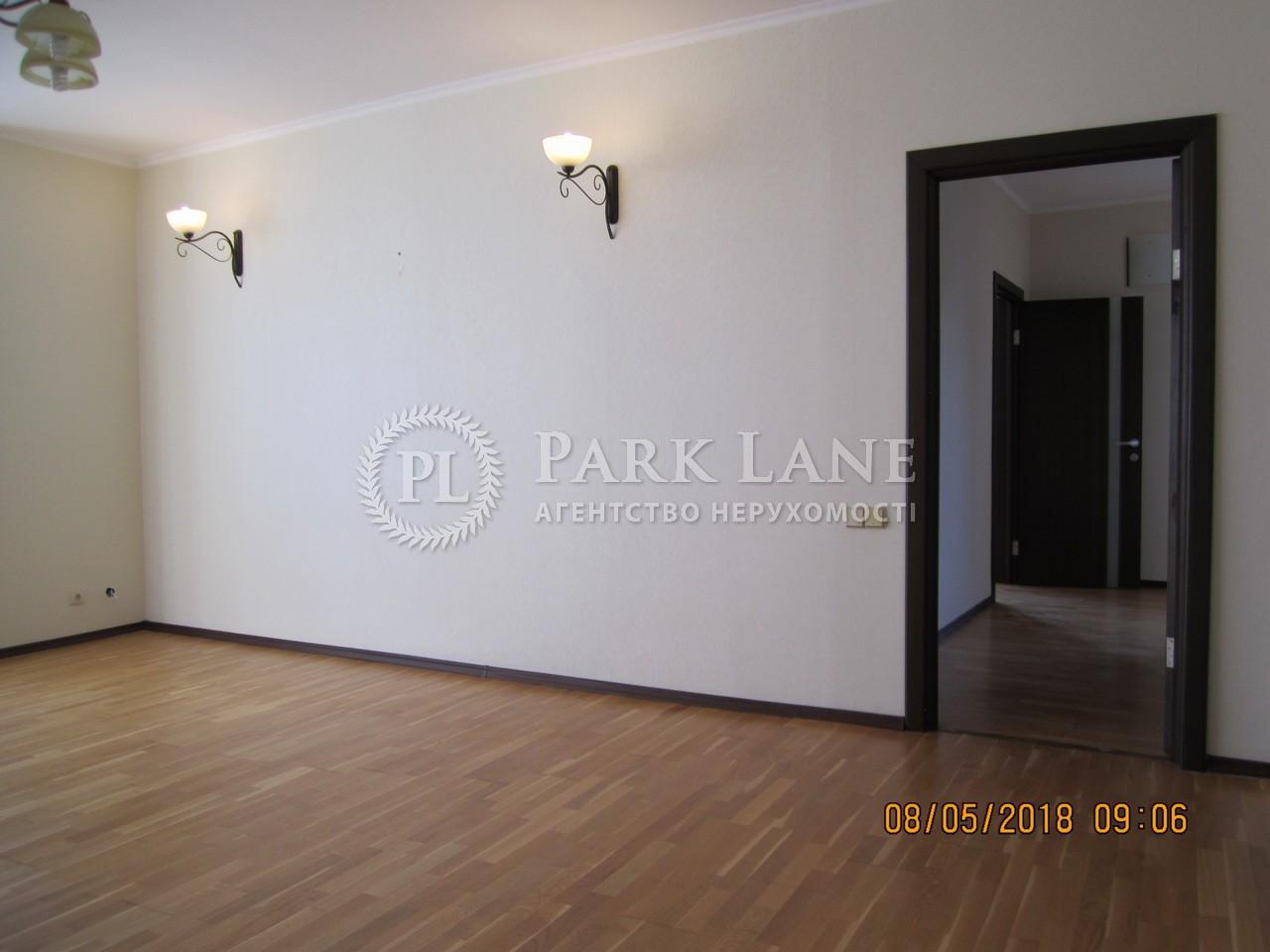 Квартира ул. Днепровская наб., 19, Киев, R-9783 - Фото 5