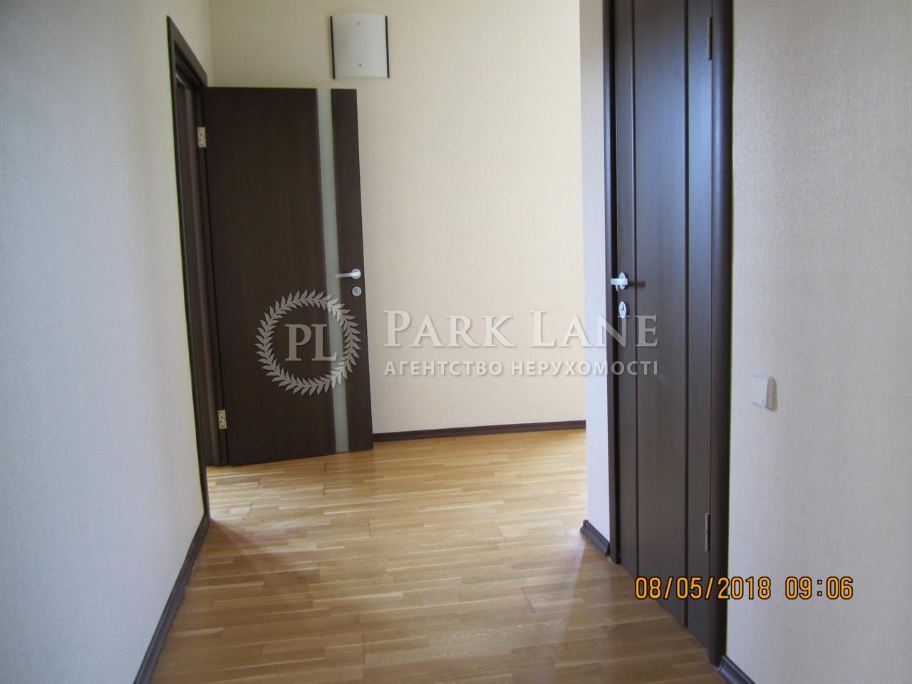 Квартира ул. Днепровская наб., 19, Киев, R-9783 - Фото 14