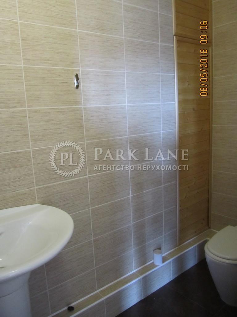 Квартира ул. Днепровская наб., 19, Киев, R-9783 - Фото 15